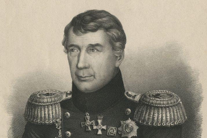 Портрет Ивана Крузенштерна. Фото: Научный архив РГО