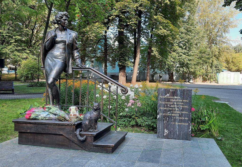 скульптурная композиция «Жена офицера»