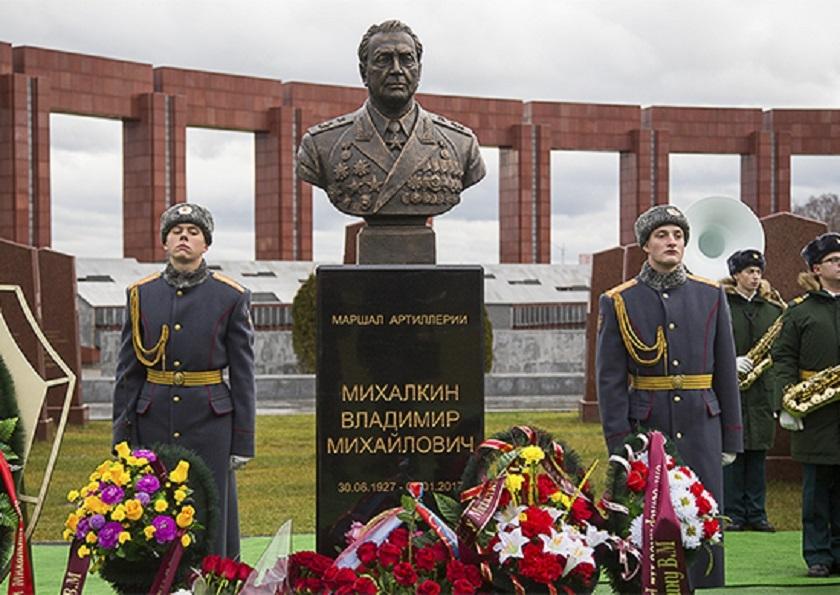 памятник Маршалу артиллерии В.М.Михалкину