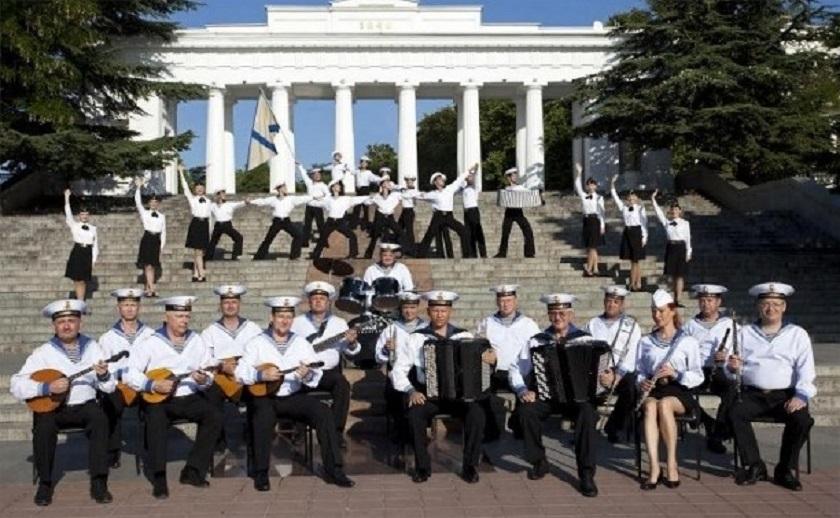 Ансамбль песни и пляски Черноморского флота РФ