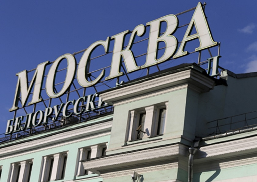 Белорусского вокзала Москвы