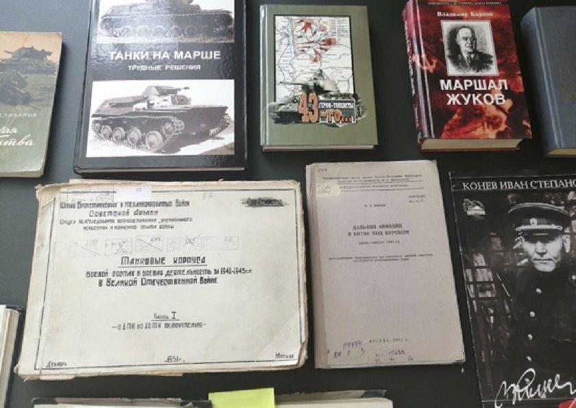 Военная научная библиотека Генерального штаба ВС РФ