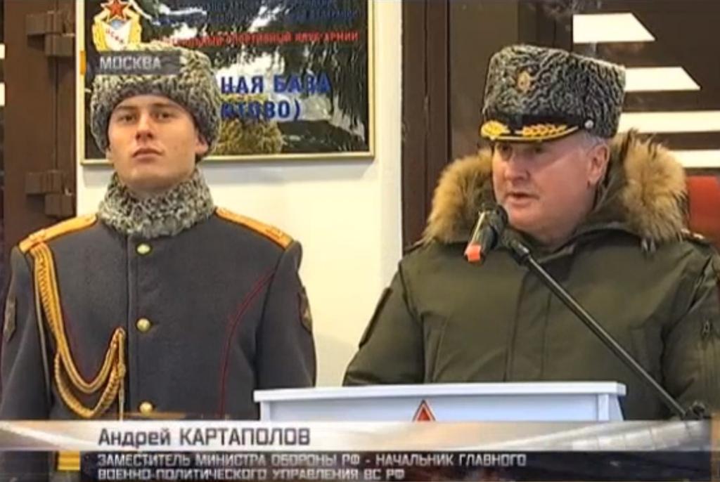 Картаполов открыл Дом спорта «Юнармии» в Москве