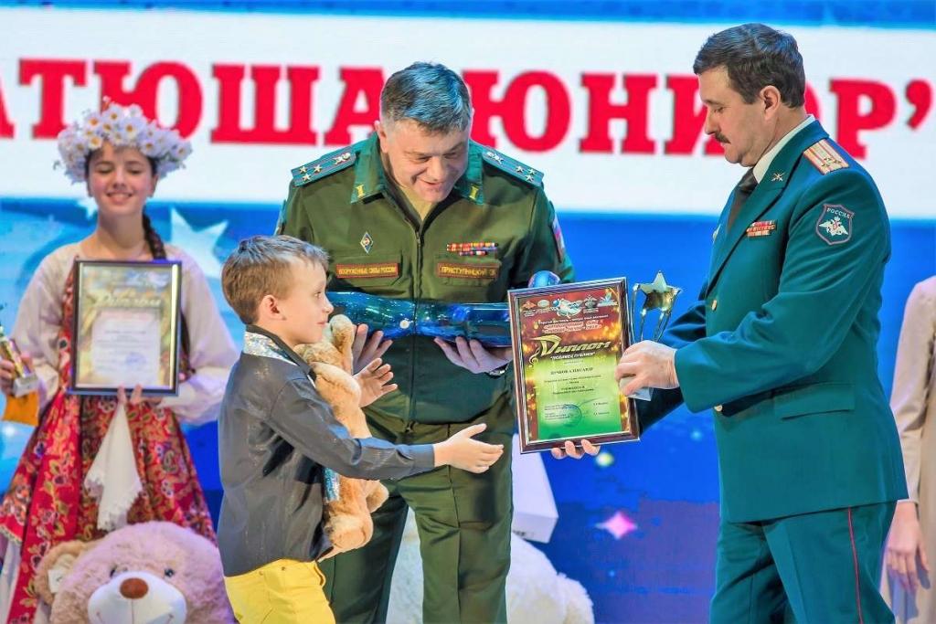 фестиваль «Катюша-юниор», полковник Приступницкий Г.В.