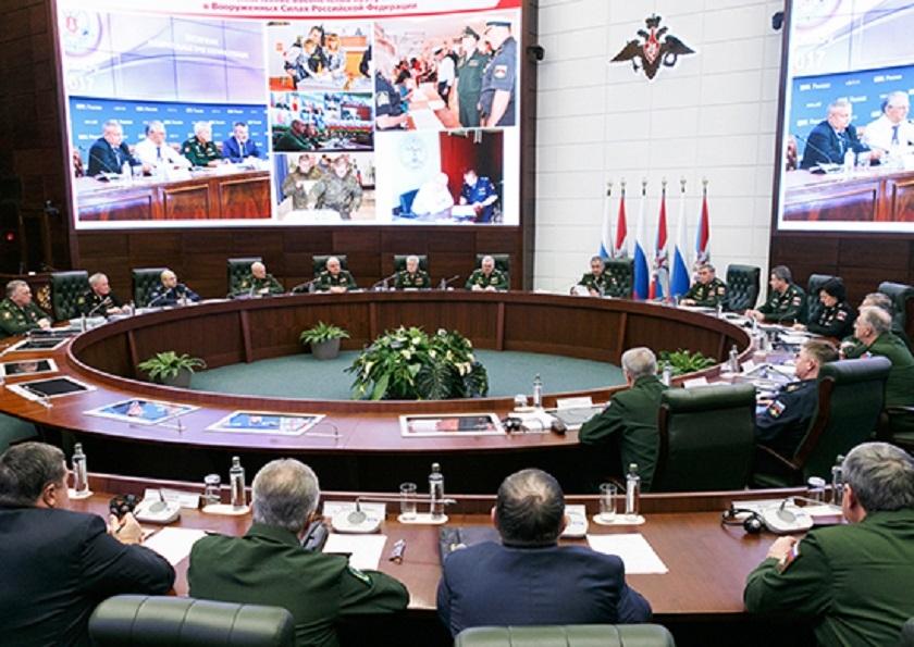 Коллегии Министерства обороны России