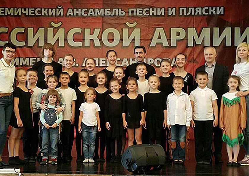 Юные Александровцы