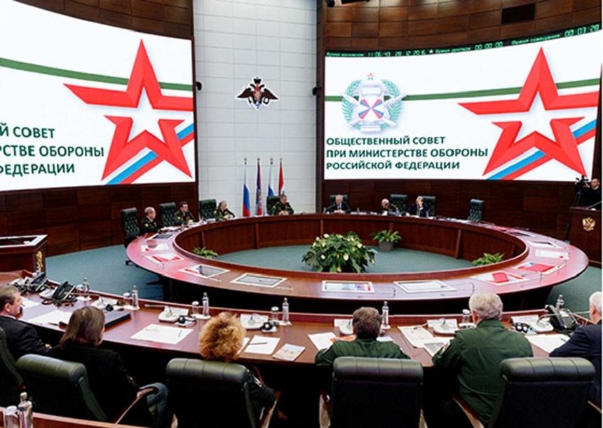 Общественный совет при Министерстве обороны