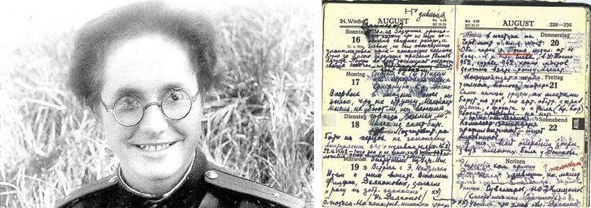 Фронтовая переводчица Ирина Дунаевская и её дневник