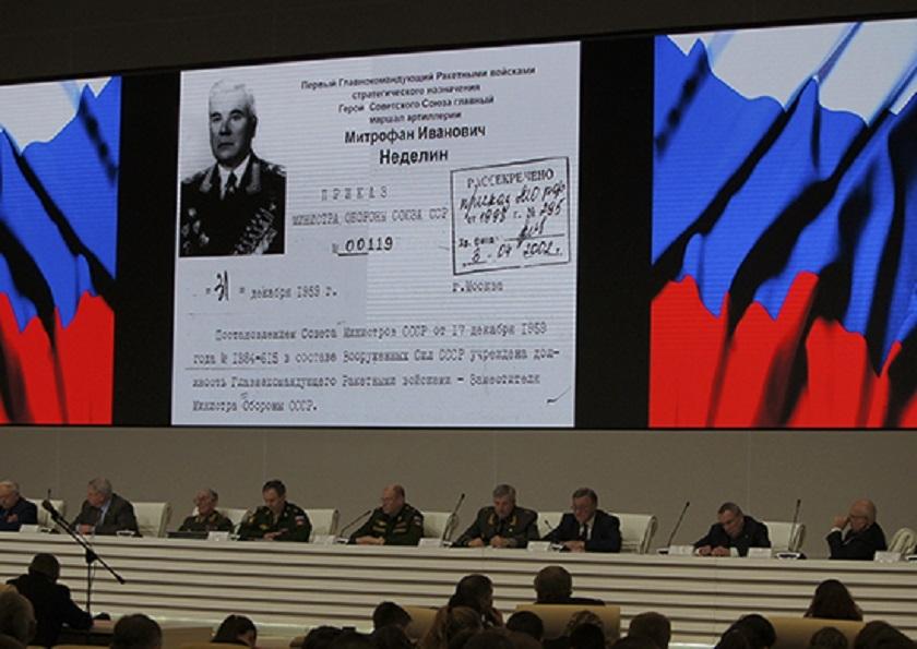 В Военной академии РВСН