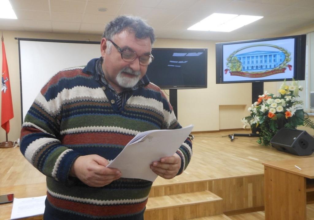Владимир Виленович Шигин