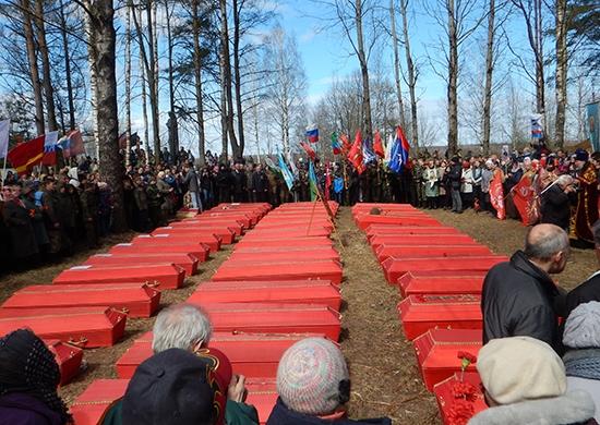увековечению памяти погибших при защите Отечества