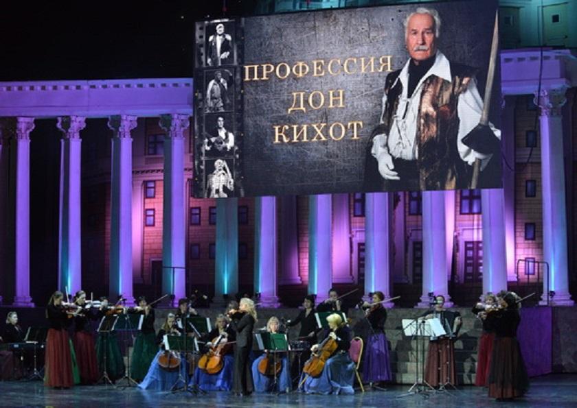Вечер, посвященный Владимиру Зельдину