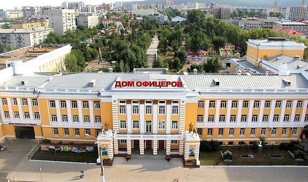 Дом офицеров Забайкальского края