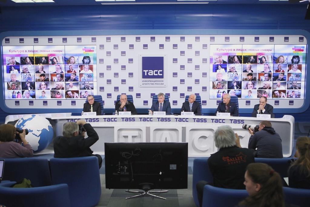 Московский культурный форум 216
