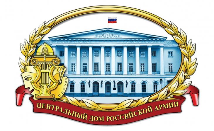 ЦДРА имени М.В.Фрунзе