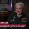 генерал-полковник Андрей Картаполов
