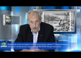 Ленинградский судостроительный завод имени А.А. Жданова на переднем крае обороны
