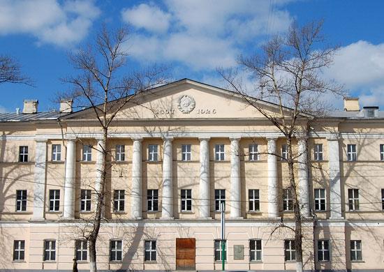 Военный университет Министерства обороны